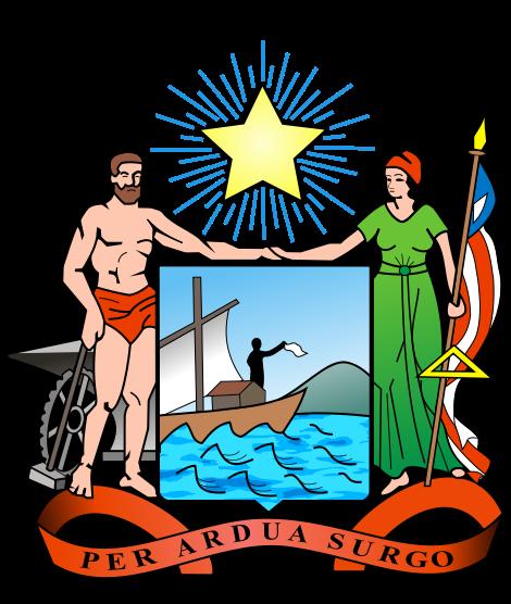 Resultado de imagem para Secretaria de Educação do Estado da Bahia