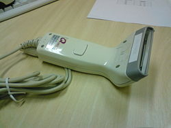2.scaner