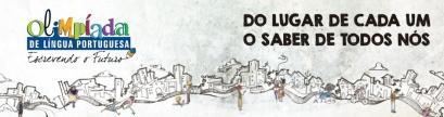 Fig. 1: banner de divulgação da Olimpíada de Língua Portuguesa Escrevendo o Futuro. Fonte: site oficial